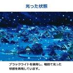 画像3: ジグソー日本の風景「雪降る白川郷」フレームセット(1000P) (3)