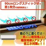 画像2: 隙間風と結露を置くだけで防ぐ!90cmシリカゲルクッション[4本] (2)