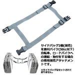 画像2: ゆるキャン△リンちゃんのサイドバッグVer.2「専用別売アタッチメント」 (2)