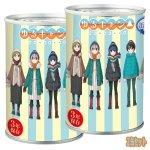 画像4: ゆるキャン△缶詰パン(メープル)2缶セット (4)