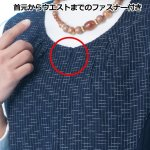 画像3: 久留米織エプロンドレス (3)