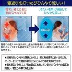 画像2: ひんやり接触冷感度アップ!クール枕パッドプレミアム[1枚] (2)