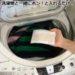 画像2: シェルパEX におい&カビSTOP洗濯シェルくん (2)