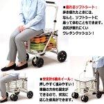画像4: SG認定商品 座れるブレーキ付きシルバーカート (4)
