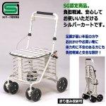 画像2: SG認定商品 座れるブレーキ付きシルバーカート (2)