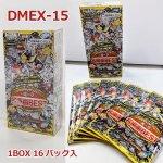 画像6: デュエルマスターズTCG 20周年超感謝メモリアルパック 魂の章 名場面BEST DMEX-15【1BOXセット】 (6)