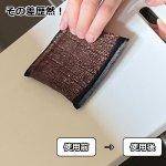 画像4: 銅の力シリーズ「頑固な汚れ・コゲ取り専用!純銅製たわしスポンジ」3パック9個組 (4)