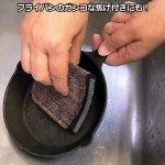 画像2: 銅の力シリーズ「頑固な汚れ・コゲ取り専用!純銅製たわしスポンジ」3パック9個組 (2)