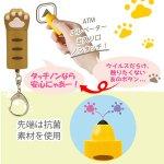 画像2: タッチノン「猫の手を借りたい!」3種セット (2)