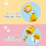 画像3: タッチノン「猫の手を借りたい!」3種セット (3)