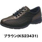 画像3: 送料無料スマートウォークメンズ「快歩主義/M030AC」 (シニア向け,ファスナー付き,疲れない靴,脱ぎ履き簡単,日本製) (3)