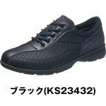 画像4: 送料無料スマートウォークメンズ「快歩主義/M030AC」 (シニア向け,ファスナー付き,疲れない靴,脱ぎ履き簡単,日本製) (4)