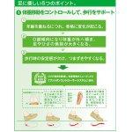 画像2: 足に優しい靴メンズ「快歩主義/M900」 (シニア向け,つまずきにくい,軽量,日本製,歩行安定,リハビリ,男性用) (2)