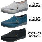 画像4: 足に優しい靴メンズ「快歩主義/M900」 (シニア向け,つまずきにくい,軽量,日本製,歩行安定,リハビリ,男性用) (4)
