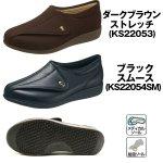 画像5: 足に優しい靴メンズ「快歩主義/M900」 (シニア向け,つまずきにくい,軽量,日本製,歩行安定,リハビリ,男性用) (5)