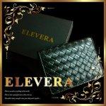 画像1: ELEVERA〜Black case〜エルベラブラックケース (カード入れ,男女兼用,編み込み,イントレチャート,タイガーアイ,翡翠,名刺入れ) (1)