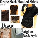 画像2: ドレープネック・フードシャツ【ブラック】 (2)