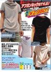 画像4: ドレープネック・フードシャツ【ブラック】 (4)