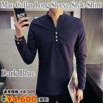 画像2: マオカラー・ロングスリーブスタイルシャツ(メンズ,秋冬長袖シャツ,プレーンシャツ,マオカラー) (2)