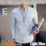 画像4: マオカラー・ロングスリーブスタイルシャツ(メンズ,秋冬長袖シャツ,プレーンシャツ,マオカラー) (4)