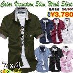 画像1: カラバリスリムワークシャツ(メンズ/半袖/無地/ワンポイント/細身/アウトドア/袖口/裾元/ストライプアクセント/綿/ポリエステル) (1)