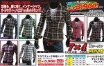 画像4: T.O.Tチェック長袖シャツ(メンズ/コットン/ポリエステル/ネルシャツ/起毛/7色) (4)