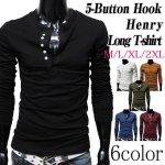 画像1: ファイブボタンフックヘンリーロンT (メンズ,ロングTシャツ,長袖,5ボタン,フック,ループ,ボタン,ヘンリーネック,カットソー,無地) (1)