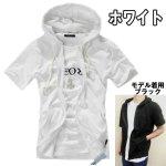 画像2: 半袖ポップシャツパーカー【ホワイト】(夏服/メンズ/爽快生地/スリム/涼しい/夏風パーカ) (2)
