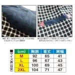 画像3: グラフチェックジャケシャツ(ウェア/半袖/綿/コットン/ポリエステル/スリム/ドレッシー/カジュアル/切り替え/コーデュロイ) (3)