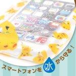 画像2: ポケモン防水ポーチ (スマホケース,ピカチュウ,ポケットモンスター,スマホ防水ポーチ,ウォータープルーフ,IPX6適合,iPhone6Plus) (2)