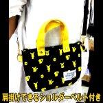画像5: ポケモンミニミニトートバッグ(ポケットモンスター,ピカチュウ柄,防水スマホバッグ,防水ミニトートバッグ,ミニショルダーバッグ) (5)