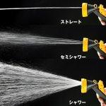 画像2: 水圧ポンプ式ウォータークリーナー(蓄圧ポンプ,7L,掃除,洗車,ベランダ,窓,網戸,シャワー,ブラシ,洗浄,電源不要,蛇口接続不要) (2)