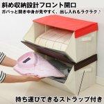画像3: マルチジョイントスタッキングボックス3個(積み重ね,ラック,フロント開口,スタッキング家具,カラフル収納ボックス,折りたためる) (3)