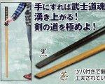 画像4: 木刀-BOKUTOU-ツバ付き (4)