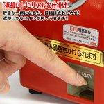 画像4: 昭和の名曲が流れる「電話銀行」貯金箱 (昭和名曲10選,赤電話,公衆電話,想い出ソング,硬貨,仕掛け) (4)