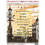 画像5: 昭和の名曲が流れる「電話銀行」貯金箱 (昭和名曲10選,赤電話,公衆電話,想い出ソング,硬貨,仕掛け) (5)