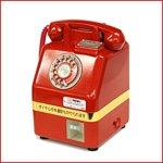 画像6: 昭和の名曲が流れる「電話銀行」貯金箱 (昭和名曲10選,赤電話,公衆電話,想い出ソング,硬貨,仕掛け) (6)