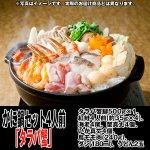 画像4: かに鍋セット4人前「タラバ蟹」(タラバカニ脚500g,,たらばかに,ダシ,うどん,ギフト,お歳暮,クール便) (4)