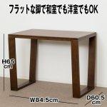 画像2: 送料込!楽RAKUダイニングテーブル (2)