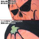 画像2: ハロウィンマスク・カボチャスカル目出し帽(仮装グッズ,ハロウィンマスク,ハロウィンお面、ニットCAP) (2)
