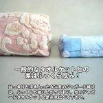 画像2: 送料無料今治産大判ジャガード織タオルケット2色セット (夏ギフト,2枚でお得,綿100%,夏の肌掛け,洗濯機で洗える,肌触り快適) (2)