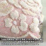 画像3: 送料無料今治産大判ジャガード織タオルケット2色セット (夏ギフト,2枚でお得,綿100%,夏の肌掛け,洗濯機で洗える,肌触り快適) (3)