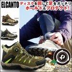 画像1: ELCANTOフリーロックトレッキングスニーカー「EL-810」(エルカント,メンズ,ダイヤル式,シューズ,ブーツ,マウンテンブーツ,防水,撥水加工) (1)