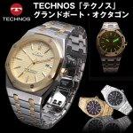 画像1: 送料無料TECHNOS「テクノス」グランドポート・オクタゴン (腕時計,八角形,スイス,蓄光,インデックス,日本製クォーツ) (1)
