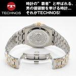 画像5: 送料無料TECHNOS「テクノス」グランドポート・オクタゴン (腕時計,八角形,スイス,蓄光,インデックス,日本製クォーツ) (5)