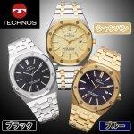 画像6: 送料無料TECHNOS「テクノス」グランドポート・オクタゴン (腕時計,八角形,スイス,蓄光,インデックス,日本製クォーツ) (6)