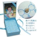 画像2: 出産祝い,入園卒園祝いに・・・「MilkTeeth Memorial Box」「乳歯入れ」(ミルクティースメモリアルボックス) (2)