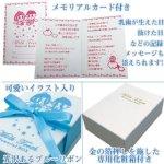 画像3: 出産祝い,入園卒園祝いに・・・「MilkTeeth Memorial Box」「乳歯入れ」(ミルクティースメモリアルボックス) (3)