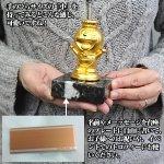 画像3: みんなの大好きなドラえもん黄金ブロンズ「小」(イベント,プレート,立体的,黄金の輝き,11cm,オフィシャルグッズ) (3)