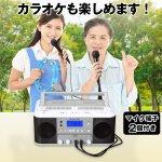 画像3: 送料無料!遅聴き速聴きCDダブルラジカセ「マイク付」 (3)